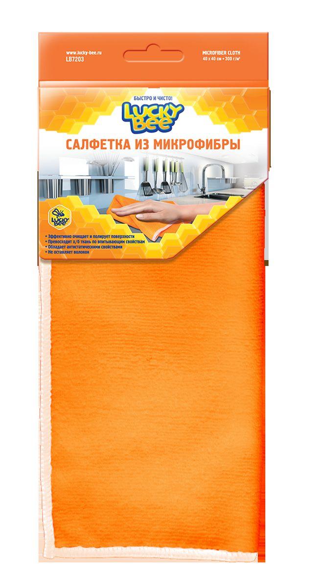 Салфетка из микрофибры для уборки Lucky Bee, цвет: оранжевый, 40 см х 40 смLB7203Салфетка из микрофибры Lucky Bee деликатно удаляет загрязнения с любых поверхностей с использованием чистящих средств или без них. Позволяет быстро собрать значительный объем влаги и высушить поверхность в считанные минуты. Обладает антистатическими свойствами. Салфетка может использоваться для сухой и влажной уборки, в том числе с моющими средствами. Не оставляет разводов и ворсинок.Размер салфетки: 40 см х 40 см.
