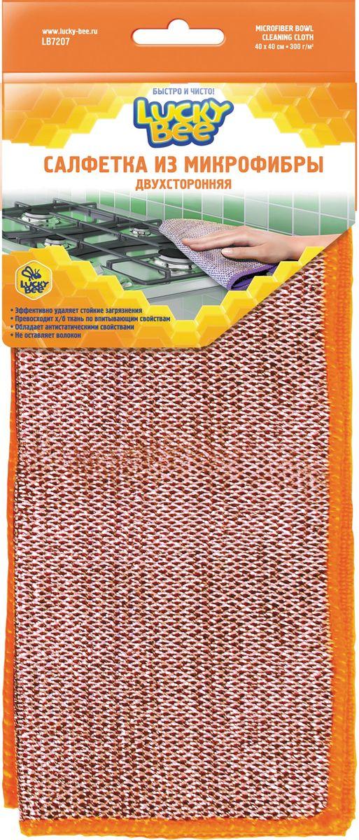 Салфетка из микрофибры для уборки Lucky Bee, двухсторонняя, цвет: оранжевый, 40 см х 40 смLB7207Салфетка из микрофибры Lucky Bee оснащена абразивной сеткой, которая удаляет стойкие загрязнения различного происхождения с твердых неокрашенных и нелакированных покрытий, гладкая сторона эффективно очищает и полирует их. Ткань салфетки создана с применением специальной технологии рассечения микроволокна и его последующего сплетения, что придает ей прочность, стойкость к истиранию и деформации, а также великолепные влагопоглощающие свойства. Эффективна для удаления засохших или пригоревших жировых пятен с плиты, керамической плитки и других поверхностей. Устраняет известковые подтеки и недавно появившиеся известковые отложения с сантехники, кранов, плитки, металлических, керамических, стеклянных и пластиковых поверхностей. Салфетка может использоваться для сухой и влажной уборки, в том числе с моющими средствами. Не оставляет разводов и ворсинок.Размер салфетки: 40 см х 40 см.