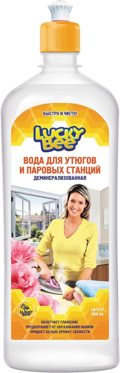 Вода деминерализованная Lucky Bee для утюгов и паровых станций, 1000 мл аксессуары для паровых станций philips аксессуары для паровых станций