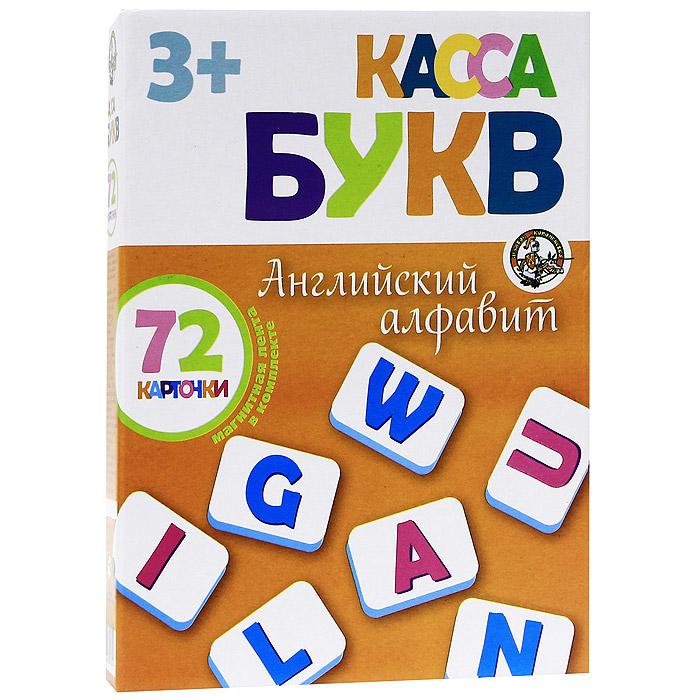 Касса букв Десятое королевство Английский алфавит набор букв рус алфавита цифр и знаков магнитная касса h35 мм 78 шт десятое королевство