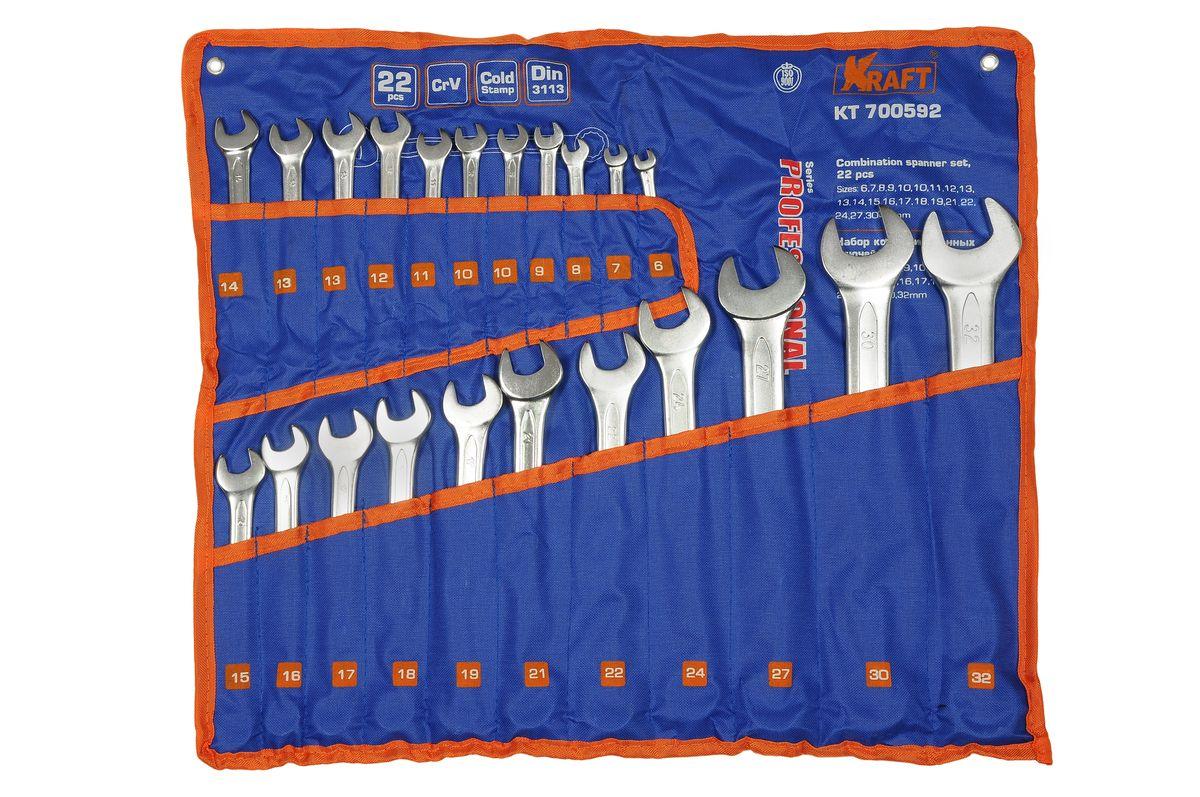 Набор комбинированных гаечных ключей Kraft Professional, 6 мм - 32 мм, 22 шт набор ключей 22 предмета сумка 6 19 21 22 24 27 30 32 холодный штамп cr v 70045