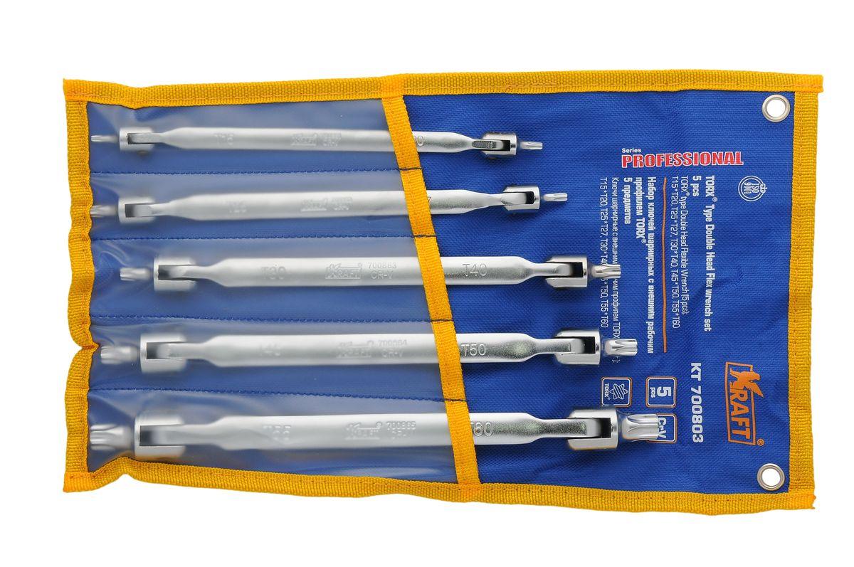 Набор ключей шарнирных Kraft Professional с внешним рабочим профилем Torx, 5 штКТ700803В набор Kraft Professional входят шарнирные ключи с внешним рабочим профилем Torx, следующих размеров: T15 х T20, T25 х T27, T30 х T40, T45 х T50, T55 х T61. Ключи выполнены из хромованадиевой стали со специальным трехслойным покрытием.