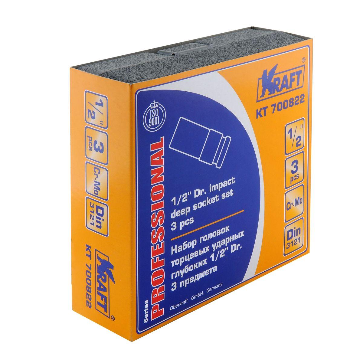Набор торцевых ударных глубоких головок Kraft Professional, 1/2, 17 мм - 21 мм, 3 шт набор автомобильных ламп kraft basic 12leds 25x40 mm