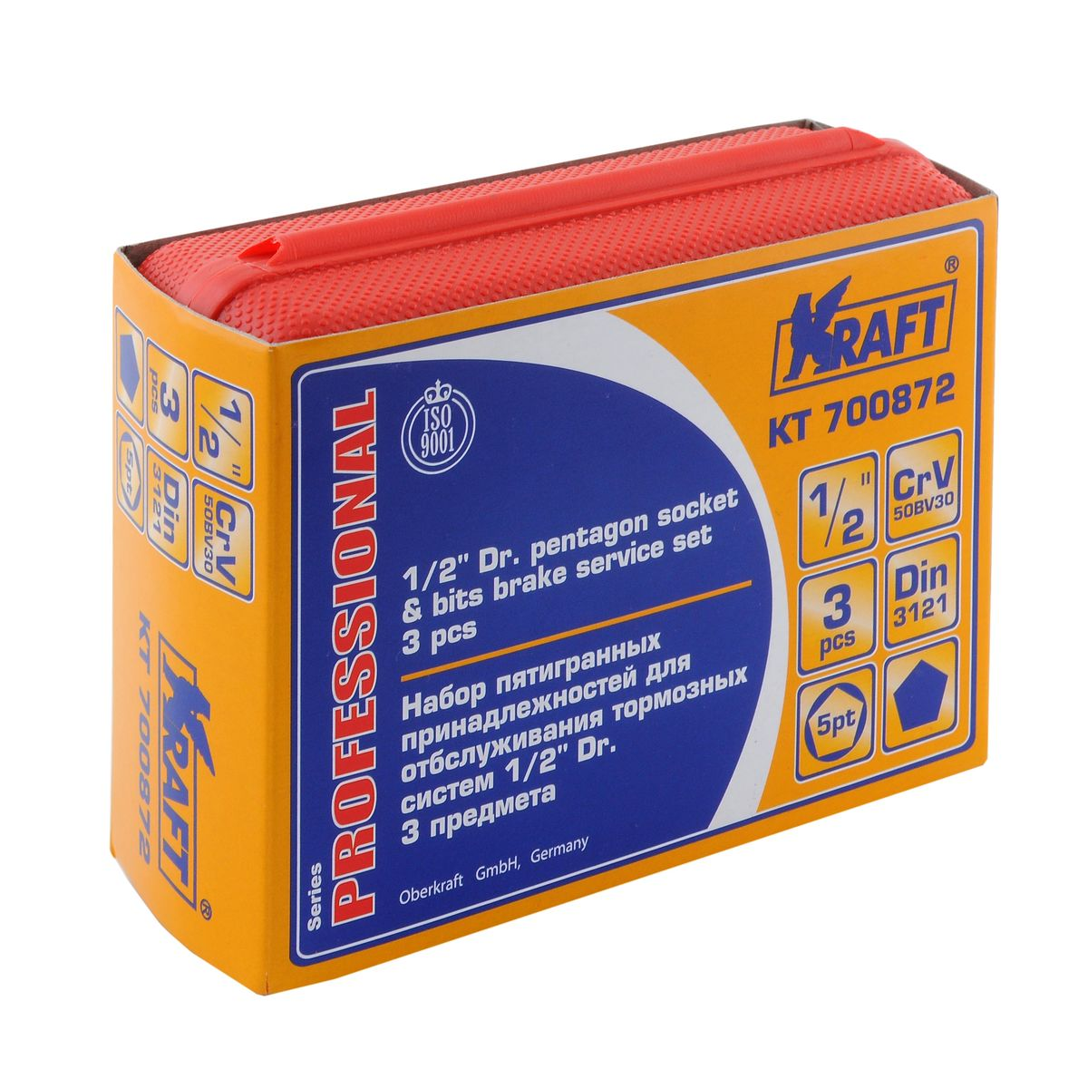 Набор пятигранных принадлежностей Kraft Professional, для обслуживания тормозных систем, 1/2, 3 предмета