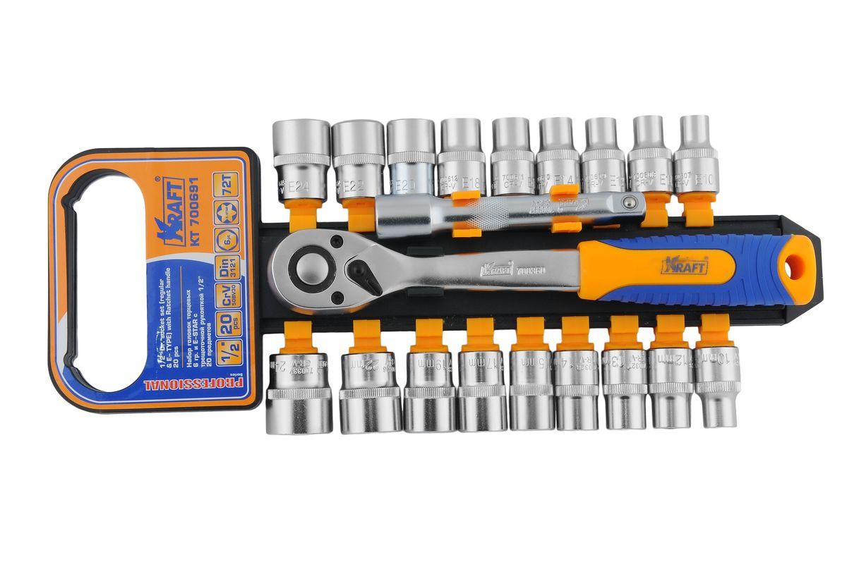 Набор торцевых головок Kraft Professional E-star, с трещоточным ключом, 1/2, 20 предметовКТ700691Набор слесарно-монтажного инструмента Kraft Professional E-star предназначен для работы с резьбовыми соединениями. Торцевые шестигранные головки имеют внутренний рабочий профиль звездочка, посадочное место для присоединительного квадрата 1/2. Головка с храповым механизмом устраняет необходимость каждый раз устанавливать ключ на крепежный элемент. Состав набора:головки торцевые 1/2: 10 мм, 12 мм, 13 мм, 14 мм, 15 мм, 17 мм, 19 мм, 22 мм, 24 мм; головки торцевые E-Star: Е10, Е11, Е12, Е14 Е16, Е18, Е20, Е22, Е24; рукоятка трещоточная с быстрым сбросом 1/2: 250 мм, 72 зубца;удлинитель 3/8: 125 мм. Торцевые головки Kraft Professional изготовлены из хромованадиевой стали марки 50BV30 со специальным трехслойным покрытием, обеспечивающим долговременную защиту от механических повреждений.