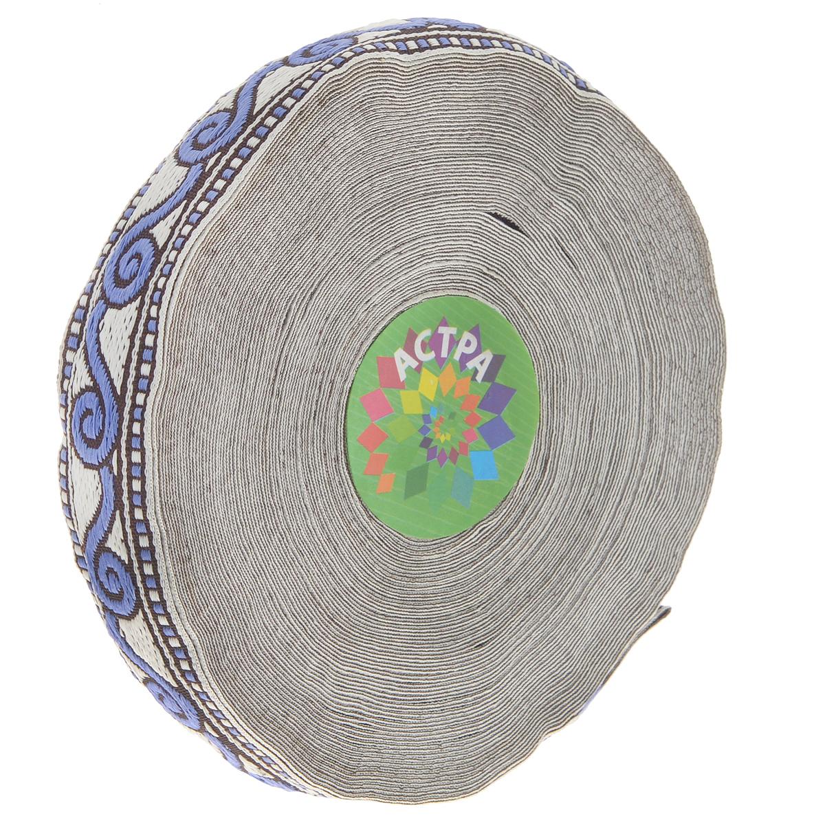 Тесьма декоративная Астра, цвет: синий (1), ширина 2 см, длина 16,4 м. 77032717703271_1Декоративная тесьма Астра выполнена из текстиля и оформлена оригинальным орнаментом. Такая тесьма идеально подойдет для оформления различных творческих работ таких, как скрапбукинг, аппликация, декор коробок и открыток и многое другое. Тесьма наивысшего качества и практична в использовании. Она станет незаменимом элементов в создании рукотворного шедевра. Ширина: 2 см.Длина: 16,4 м.