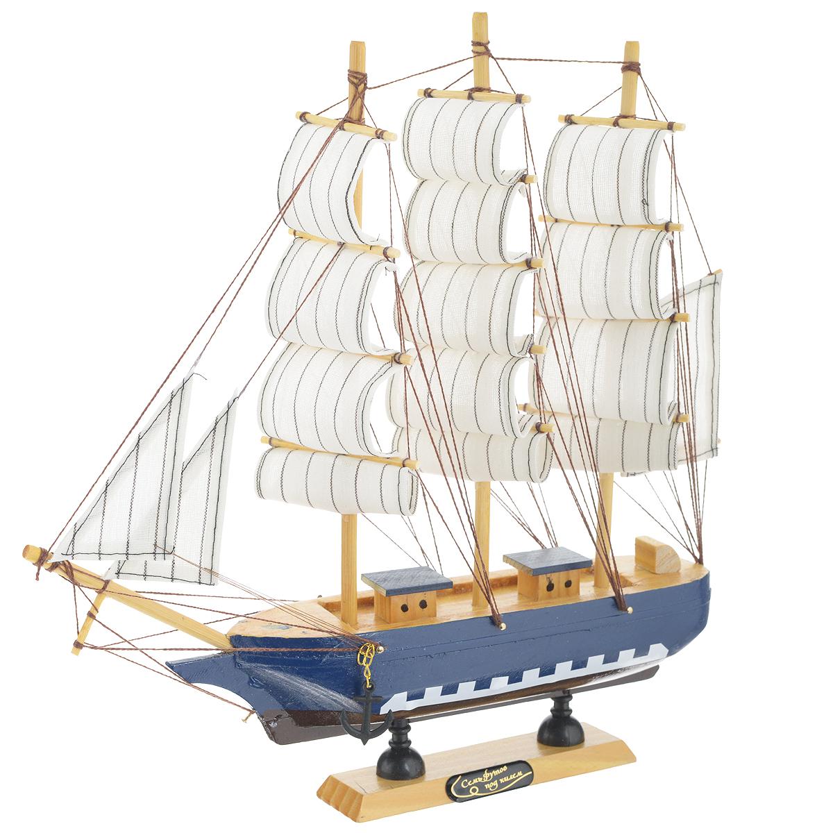 Корабль сувенирный Семь футов под килем, длина 31см. 417199417199Сувенирный корабль Семь футов под килем, изготовленный из дерева и текстиля, это великолепный элемент декора рабочей зоны в офисе или кабинете. Корабль с парусами помещен на деревянную подставку. Время идет, и мы становимся свидетелями развития технического прогресса, новых учений и практик. Но одно не подвластно времени - это любовь человека к морю и кораблям. Сувенирный корабль наполнен историей и силой океанских вод. Данная модель кораблика станет отличным подарком для всех любителей морей, поклонников историй о покорении океанов и неизведанных земель. Модель корабля - подарок со смыслом. Издавна на Руси считалось, что корабли приносят удачу и везение. Поэтому их изображения, фигурки и точные копии всегда присутствовали в помещениях. Удивите себя и своих близких необычным презентом.