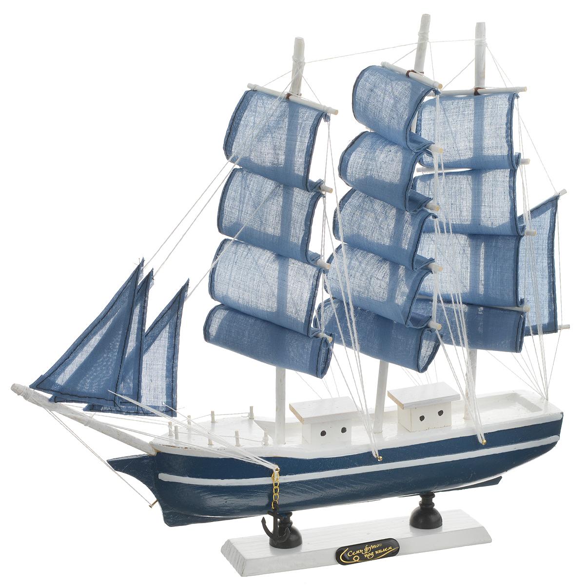Корабль сувенирный Семь футов под килем, длина 32 см. 417208417208Сувенирный корабль Семь футов под килем, изготовленный из дерева и текстиля, это великолепный элемент декора рабочей зоны в офисе или кабинете. Корабль с парусами и якорями помещен на деревянную подставку. Время идет, и мы становимся свидетелями развития технического прогресса, новых учений и практик. Но одно не подвластно времени - это любовь человека к морю и кораблям. Сувенирный корабль наполнен историей и силой океанских вод. Данная модель кораблика станет отличным подарком для всех любителей морей, поклонников историй о покорении океанов и неизведанных земель. Модель корабля - подарок со смыслом. Издавна на Руси считалось, что корабли приносят удачу и везение. Поэтому их изображения, фигурки и точные копии всегда присутствовали в помещениях. Удивите себя и своих близких необычным презентом.