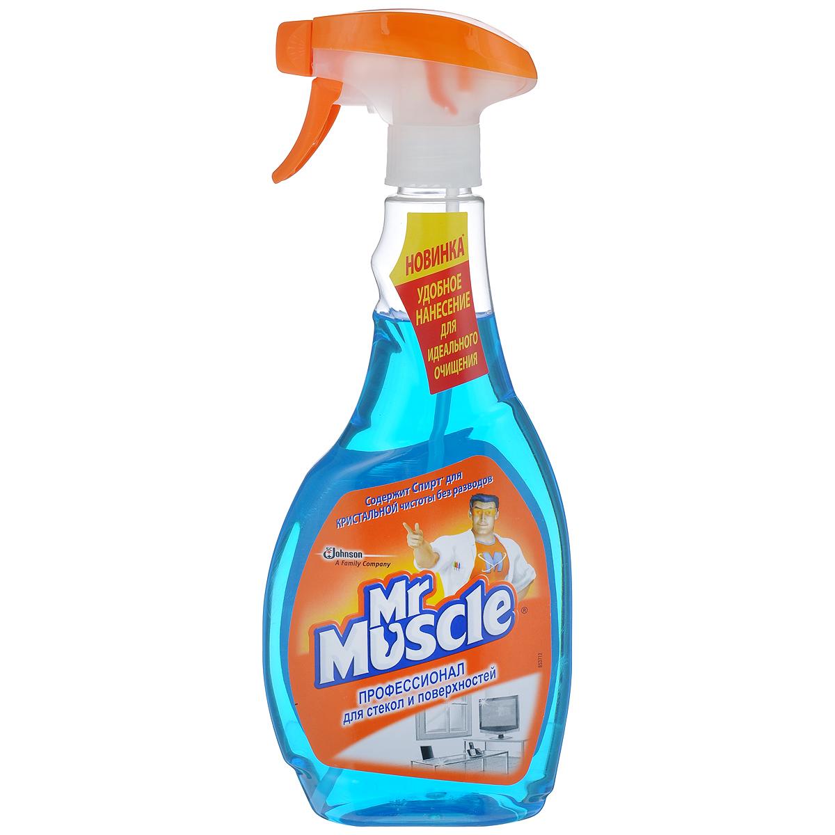 Чистящее и моющее средство Мистер Мускул для стекол и других поверхностей, со спиртом, 500 мл