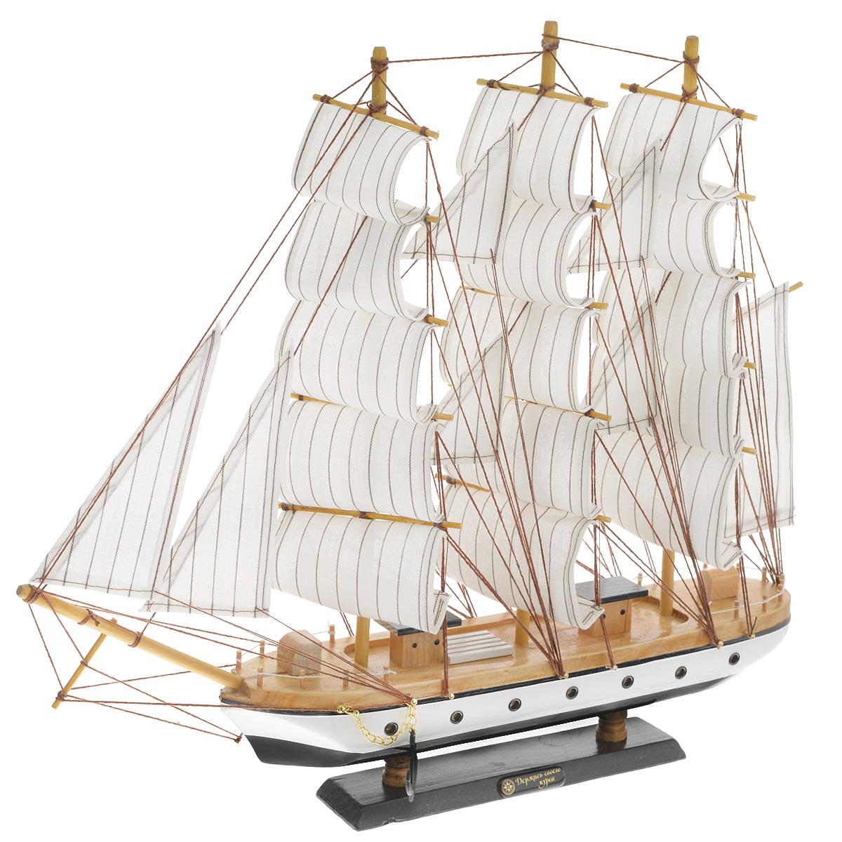 Корабль сувенирный Держись своего курса, длина 45 см