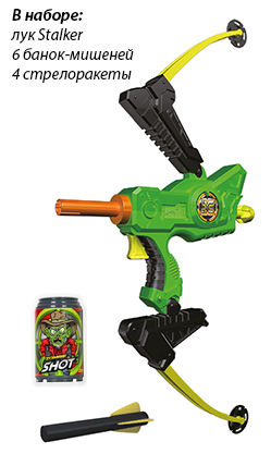X-Shot Игровой набор Лук Зомби - Игрушечное оружие