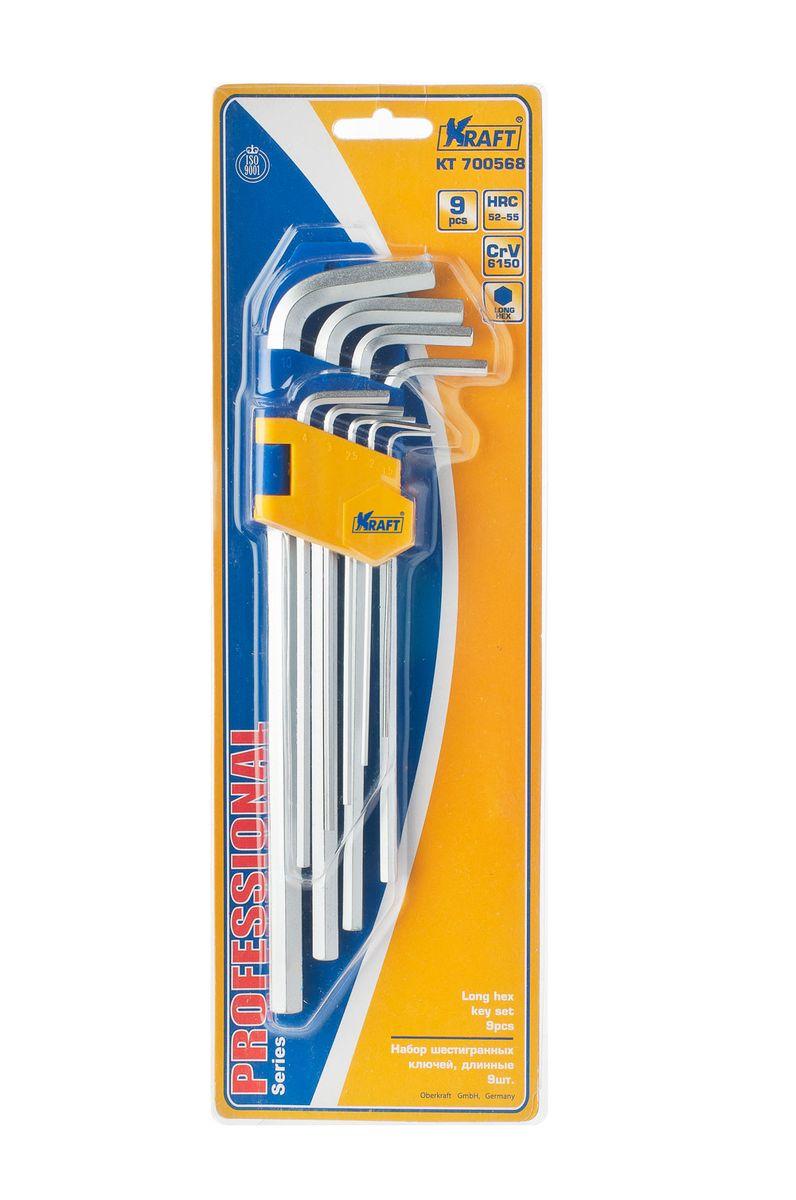 Набор ключей шестигранных Kraft Professional, 1,5 мм - 10 мм, 9 шт набор автомобильных ламп kraft basic 12leds 25x40 mm