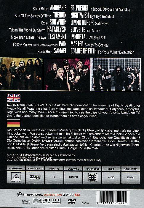 Dark Symphonies.  Volume 1.  The Ultimate Dark Metal Compilation Концерн