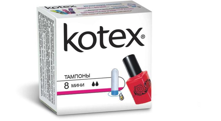 Kotex Тампоны Mini, 8шт26061320Тампоны Kotex UltraSorb Mini принимают форму тела. Единственные тампоны на 100% состоящие из трилобальных волокон вискозы. Это позволяет им впитывать так же много, как и другие популярные тампоны, обеспечивая надежную защиту, но при этом быть меньше по размеру, что более комфортно при использовании. Кроме того, такой состав позволяет тампонам быть очень гладкими и мягкими, легко принимать анатомическую форму, что минимизирует внутренний дискомфорт при ношении. Характеристики:Количество тампонов: 8 шт. Размер упаковки: 4,5 см х 2,5 см х 4,8 см. Артикул: 1351740. Товар сертифицирован.