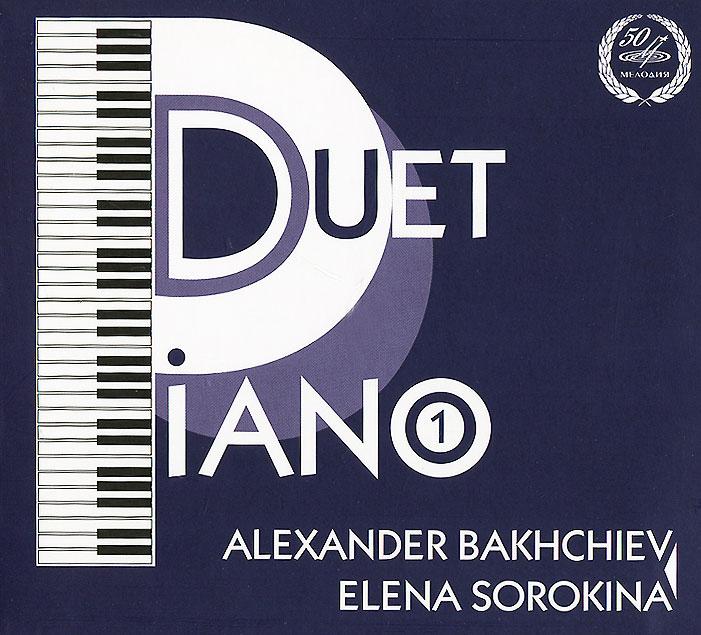 Елена Сорокина,Александр Бахчиев Piano Duet. Part 1 александр шохов мелодия для мела