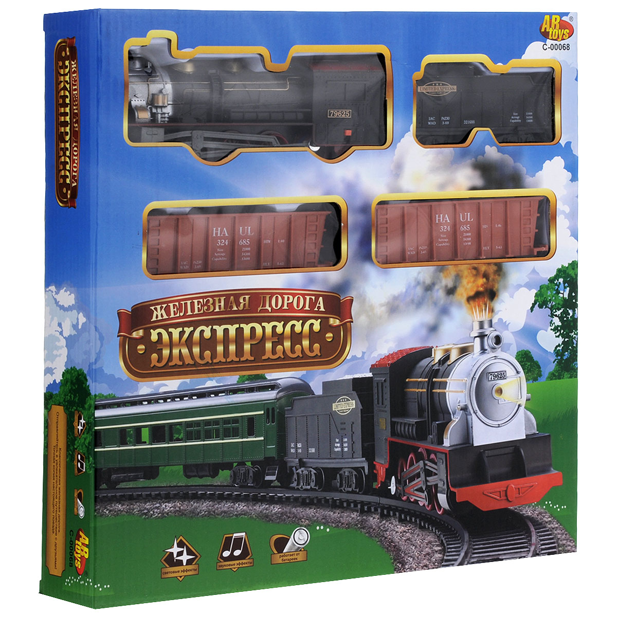 Железная дорога Экспресс, 16 элементов. C-00068 (A36-25) конструкторы abtoys металлический рабочие машины 206 элементов