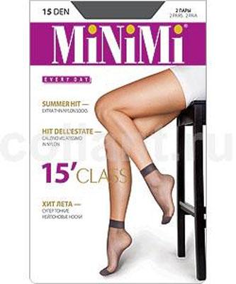 Носки женские Minimi Class 15, 2 пары, цвет: Daino (загар). Размер универсальныйcalz. CLASS 15Супертонкие и прочные летние носки Minimi Class из стрейч-нейлона с укрепленным мыском. В комплект входят 2 пары. Плотность: 15 den.