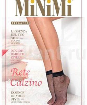 Носки женские Minimi Rete Calzino, цвет:  Caramello (карамельный).  Размер универсальный Minimi