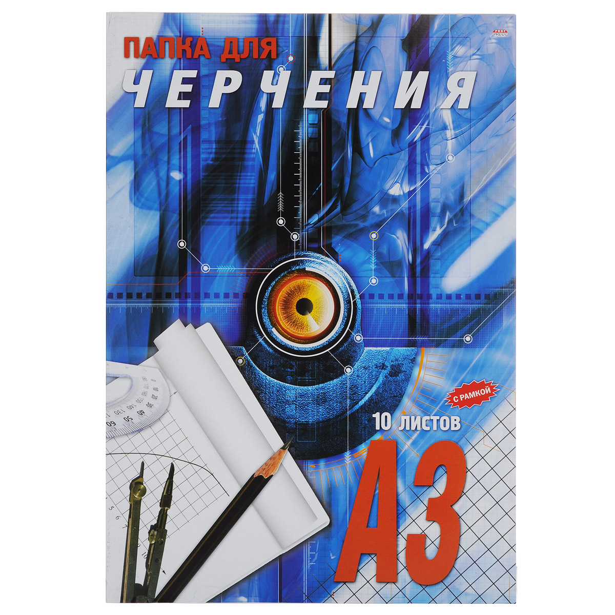 Папка для черчения Prof Press, формат А3, 10 листов482439Папка для черчения Prof Press включает 10 листов белого цвета формата А3. Бумага предназначена для черчения, оснащена вертикальной рамкой. Цветная обложка.