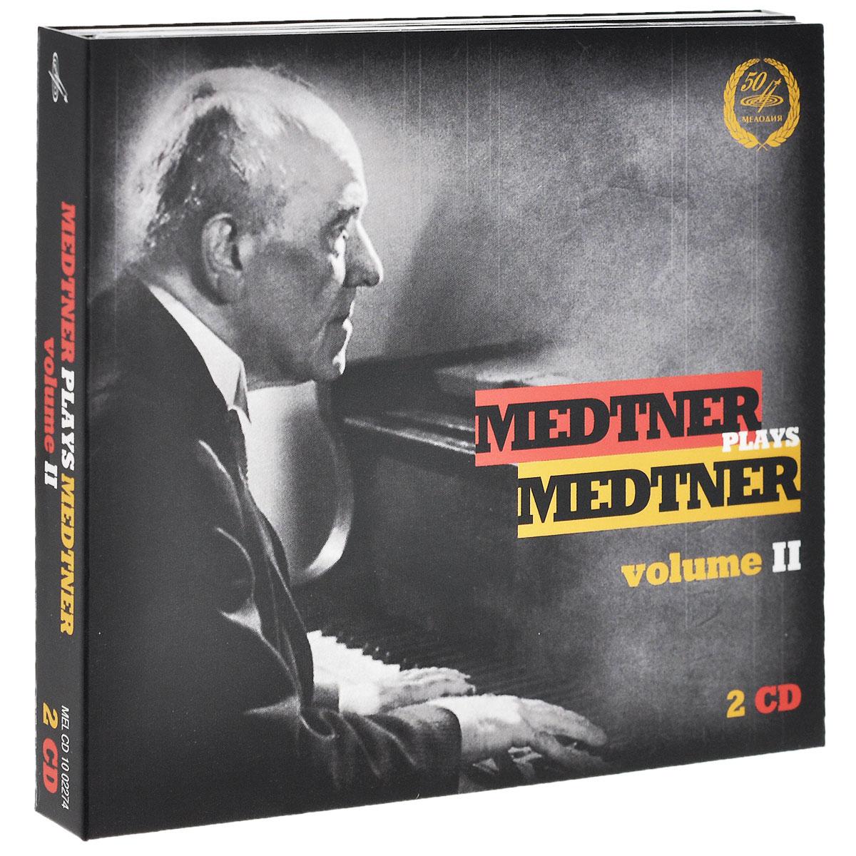 Николай Метнер,Orchestre Philharmonia de Londres,George Welldon,Иссей Добровен Medtner Plays Medtner Volume II (2 CD) four major plays volume i