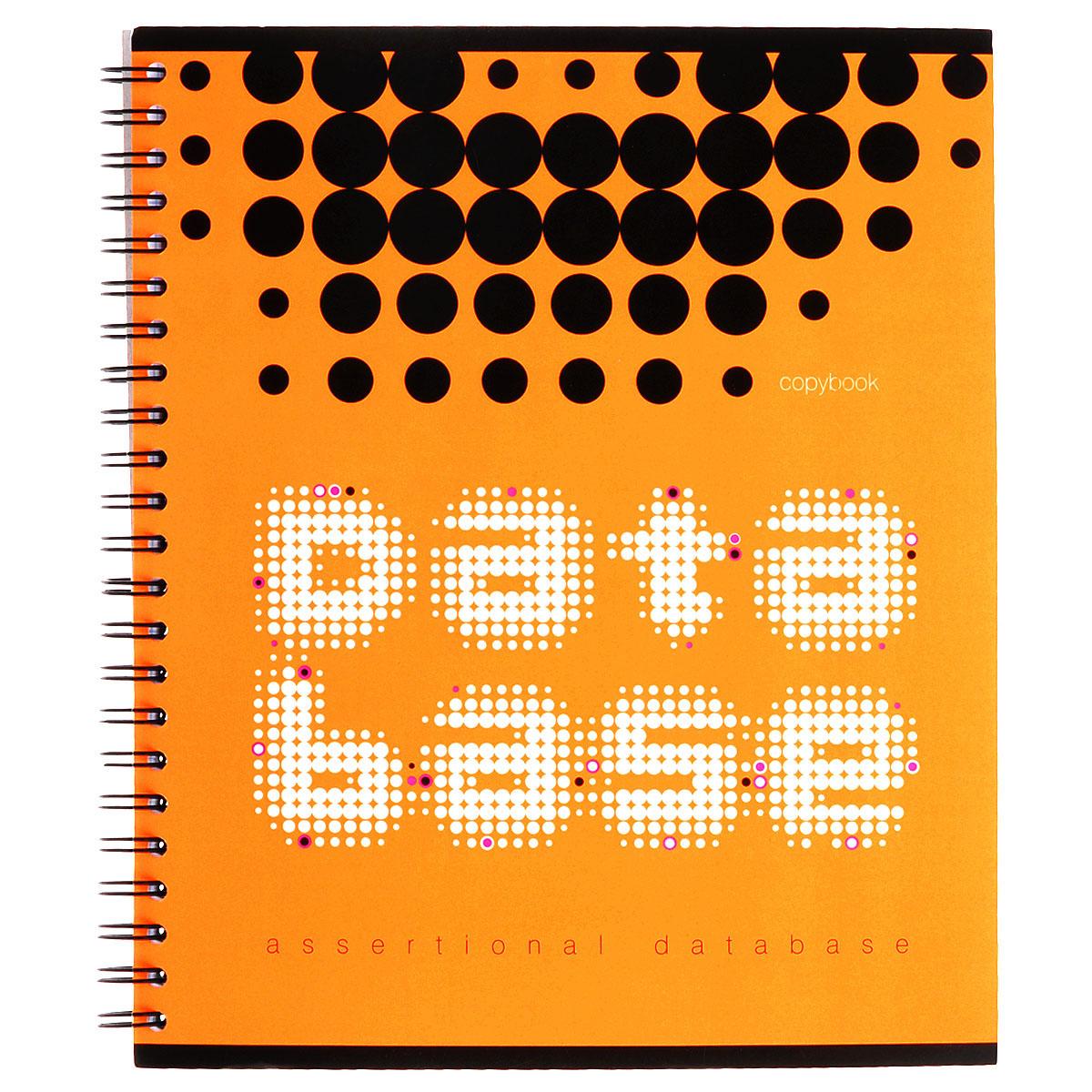 Полиграфика Тетрадь Database 96 листов в клетку цвет оранжевый черный4601921376272