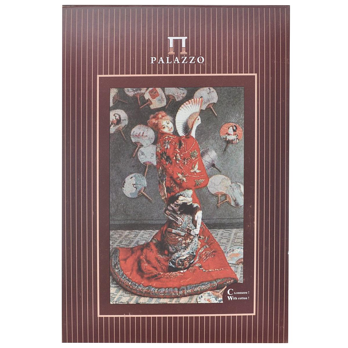 Планшет для акварели Palazzo К. Моне. Японка, формат А5, 20 листов альбом для акварели воронцовский дворец 20 листов а5 ал 6730