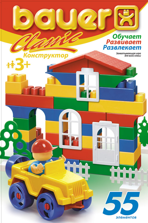Bauer Конструктор Classic 196 lego classic конструктор дополнение к набору для творчества яркие цвета 10693