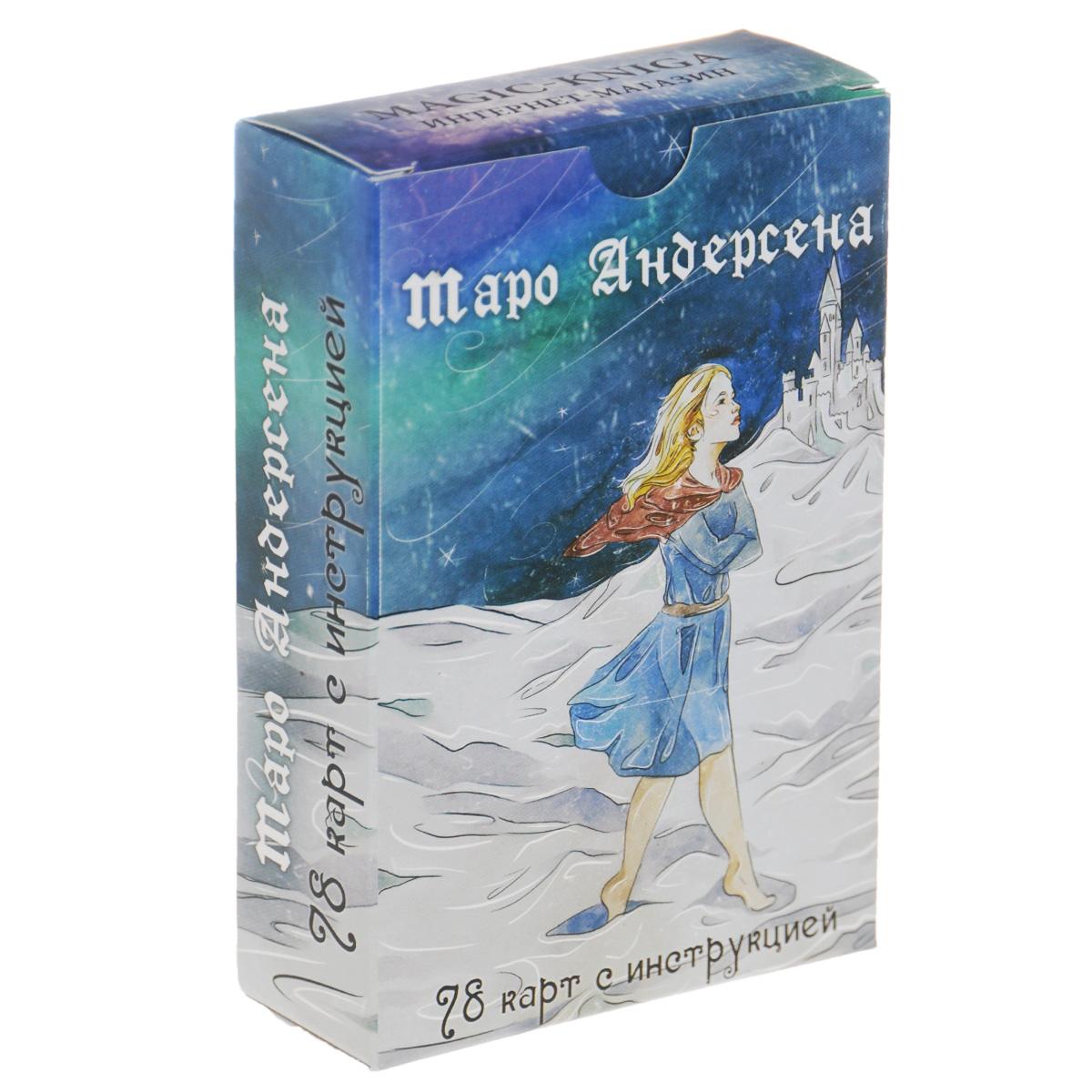 Таро Андерсена (набор из 78 карт)