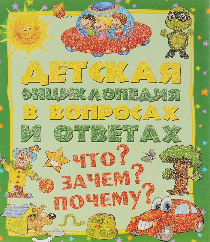 А. Г. Мерников, И. М. Попова Что? Зачем? Почему? почему в point blank нельзя усиленный шлем