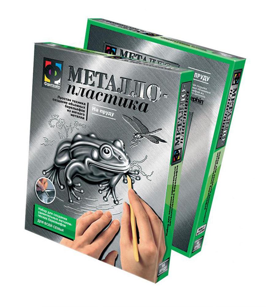 Набор для создания металлического барельефа