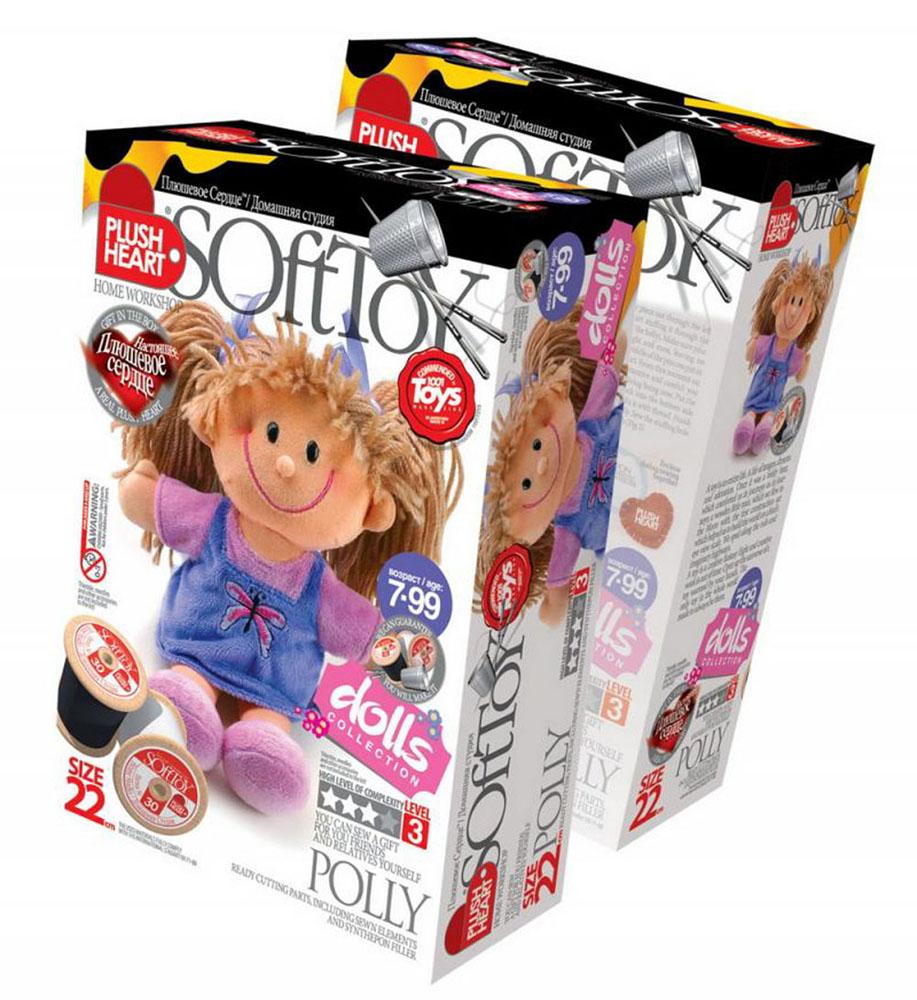 """Набор для создания мягкой игрушки """"Полинка"""", SoftToy"""
