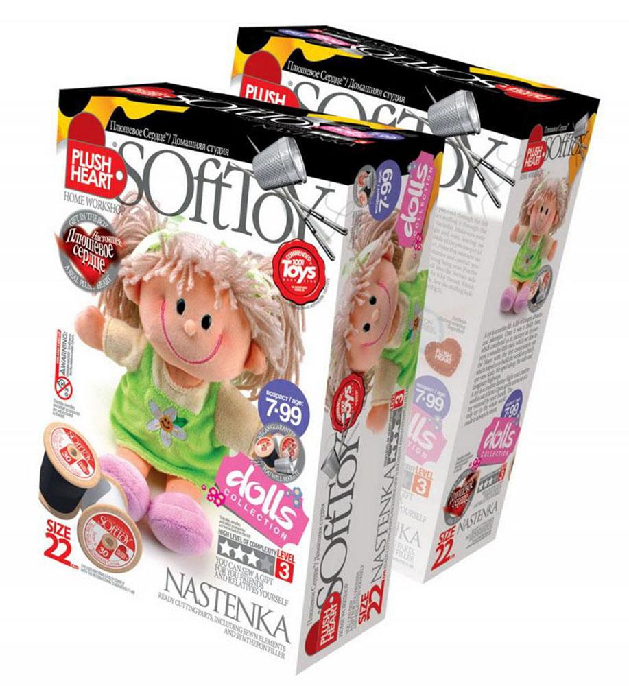 Набор для создания мягкой игрушки Настенька набор для создания мягкой игрушки настенька