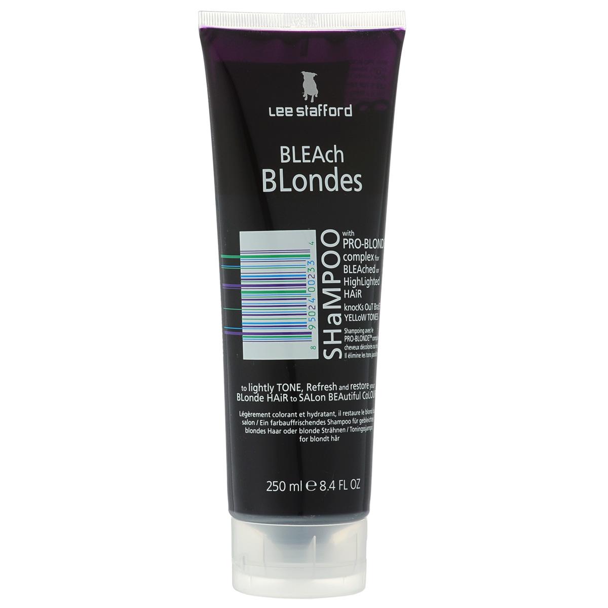 Lee Stafford Шампунь для осветленных волос Bleach Blonde, 250 мл637726200115 Lee Stafford Шампунь для осветленных волос Bleach Blonde Shampoo, 250 мл. Разработан специально для осветленных волос. Сохраняет цвет и придает волосам платиновый оттенок. Комплекс Pro-Blonde содержит пантенол, экстракты ромашки и семян моринги, которые сохраняют естественный блеск и шелковистость. Предотвращают потерю цвета от воздействия УФ-лучей. Нанесите на влажные волосы, помассируйте голову, хорошо промойте. Использовать не чаще 3 раз в неделю.