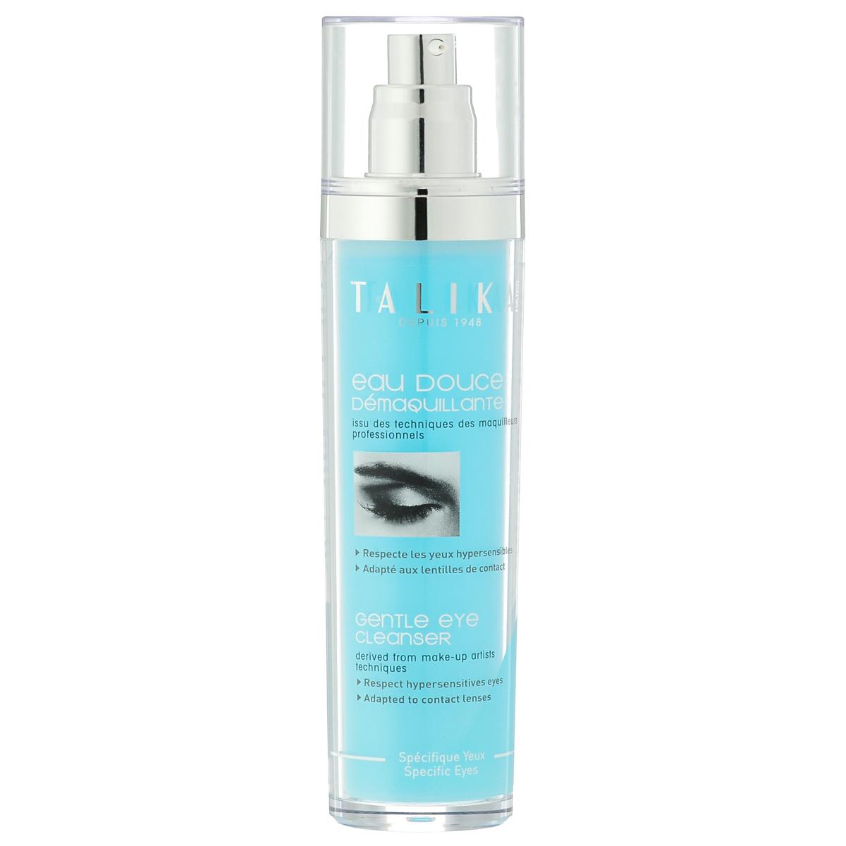 Talika Средство для снятия макияжа, для чувствительных глаз, 120 мл средство для снятия макияжа для чувствительных глаз 125 мл l oreal paris