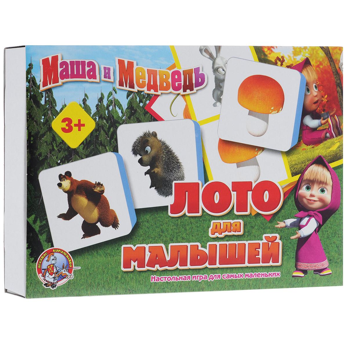 Десятое королевство Лото Маша и Медведь настольные игры djeco игра лото дом
