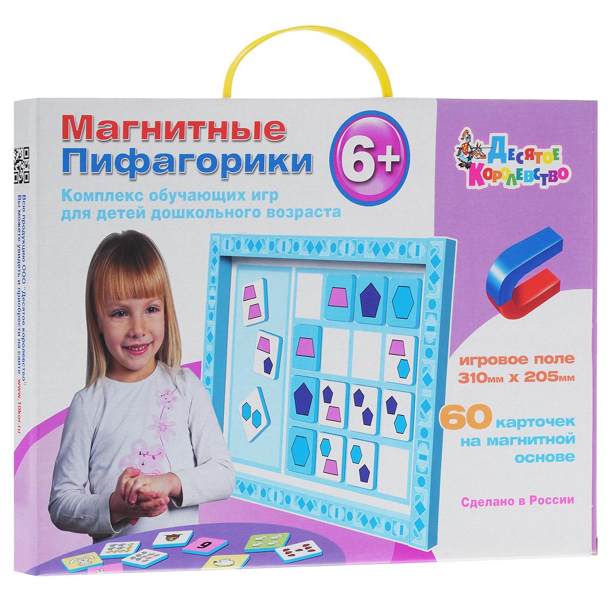 Десятое королевство Обучающие карточки Магнитные пифагорики №4 магнитные пифагорики купить