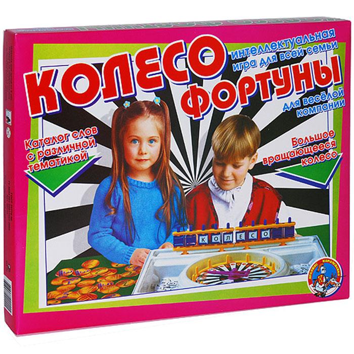 Десятое королевство Обучающая игра Колесо Фортуны настольные игры десятое королевство развивающая игра я читаю я считаю