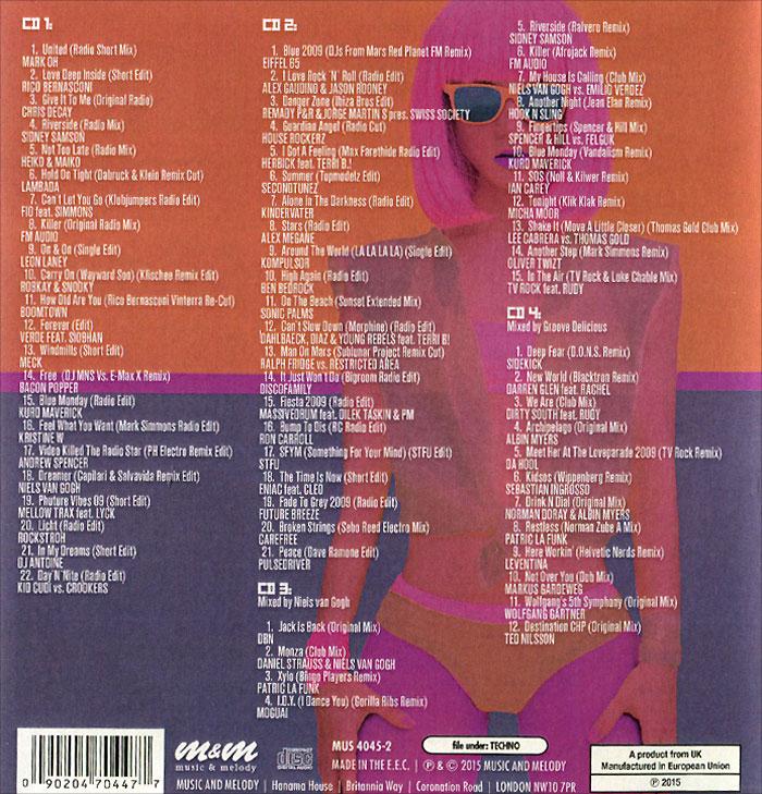 Club Electro (4 CD) Концерн
