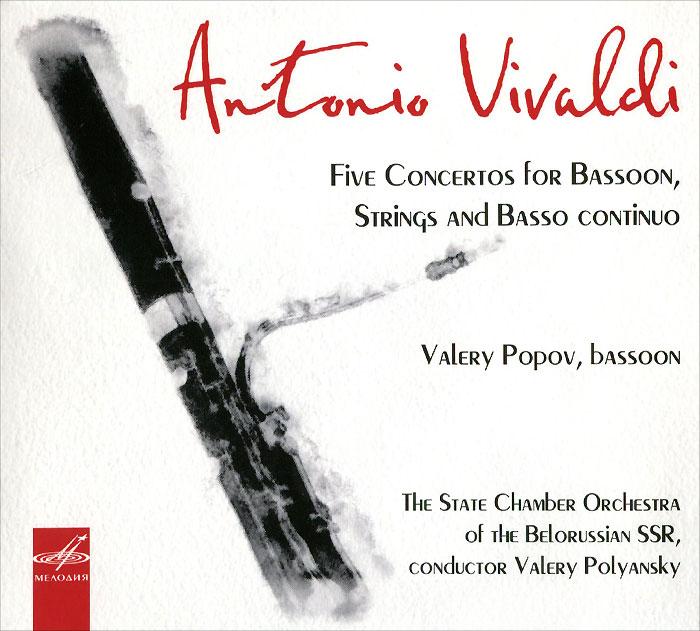 Валерий Попов Valery Popov. Valery Polyansky. Antonio Vivaldi. Five Concertos For Bassoon валерий попов за грибами в лондон сборник