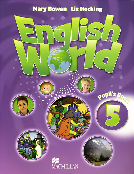 English World: Level 5: Student Book world class teachers book level 1