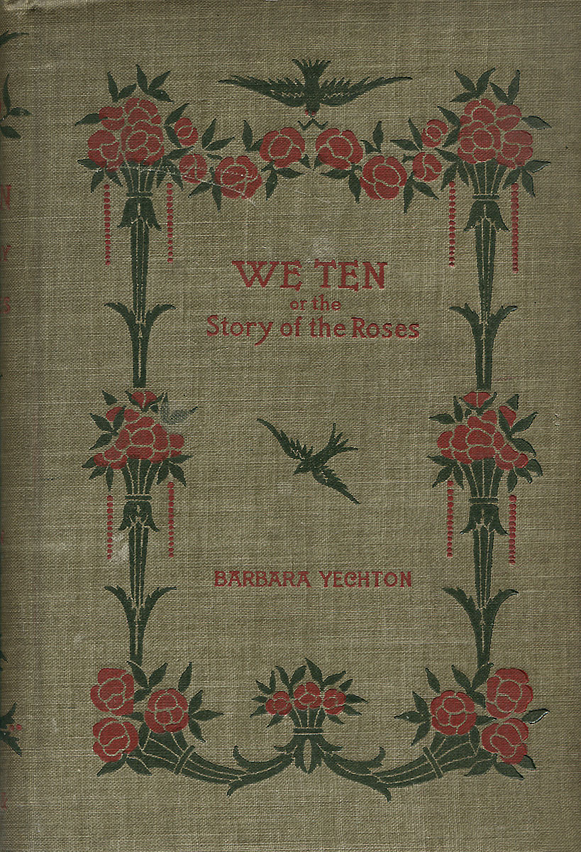 We Ten: Or the Story og the Roses alterna маска для волос совершенная формула luxury ten the science of ten hair masque 150 мл