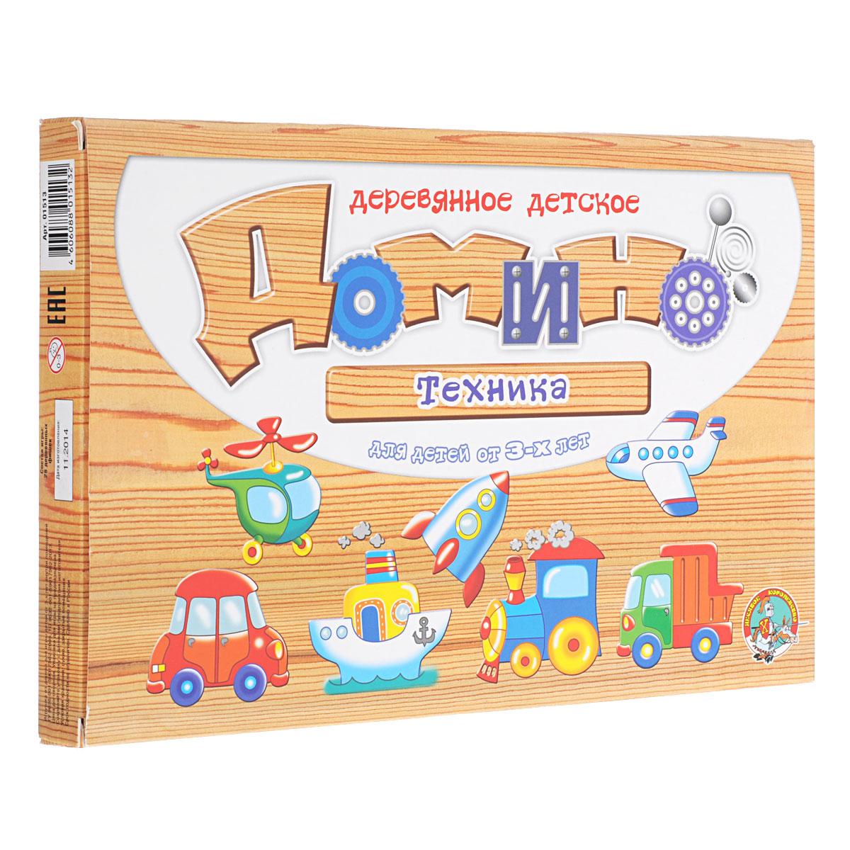 """Домино Десятое королевство """"Техника"""". 01513"""