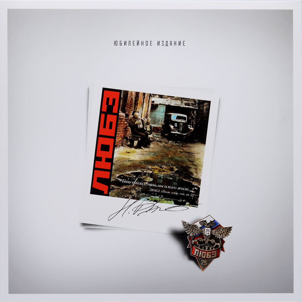 LP 1:Tracks 1 - 6 LP 2:Tracks 7 - 10