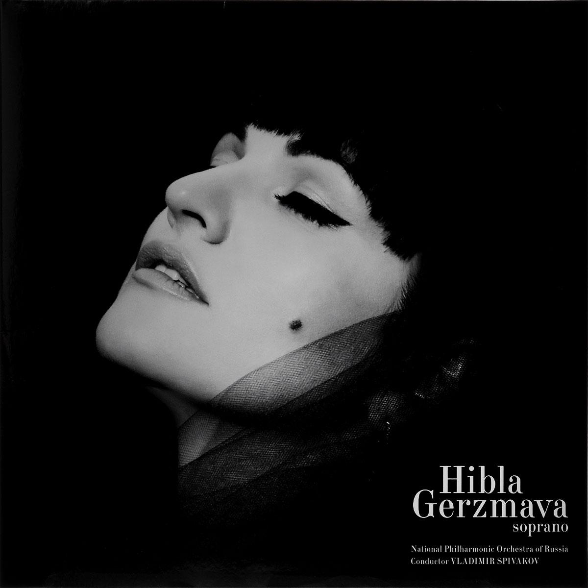 LP 1:Tracks 1 - 3 LP 2:Tracks 4 - 6