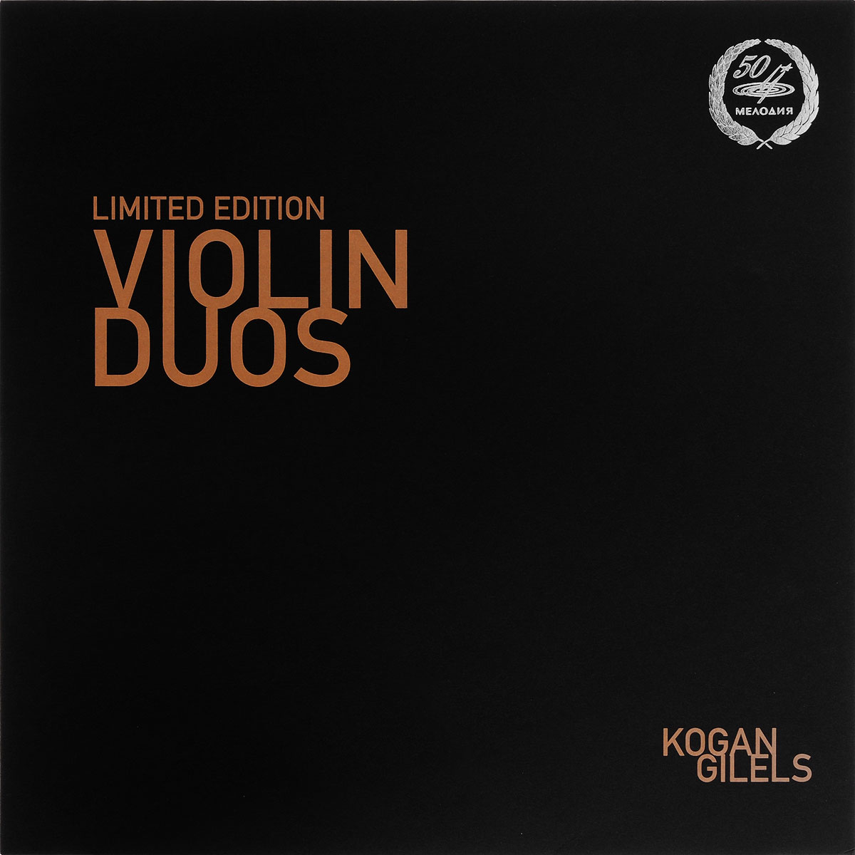 LP 1:Tracks 1 - 9 LP 2:Tracks 10 - 12
