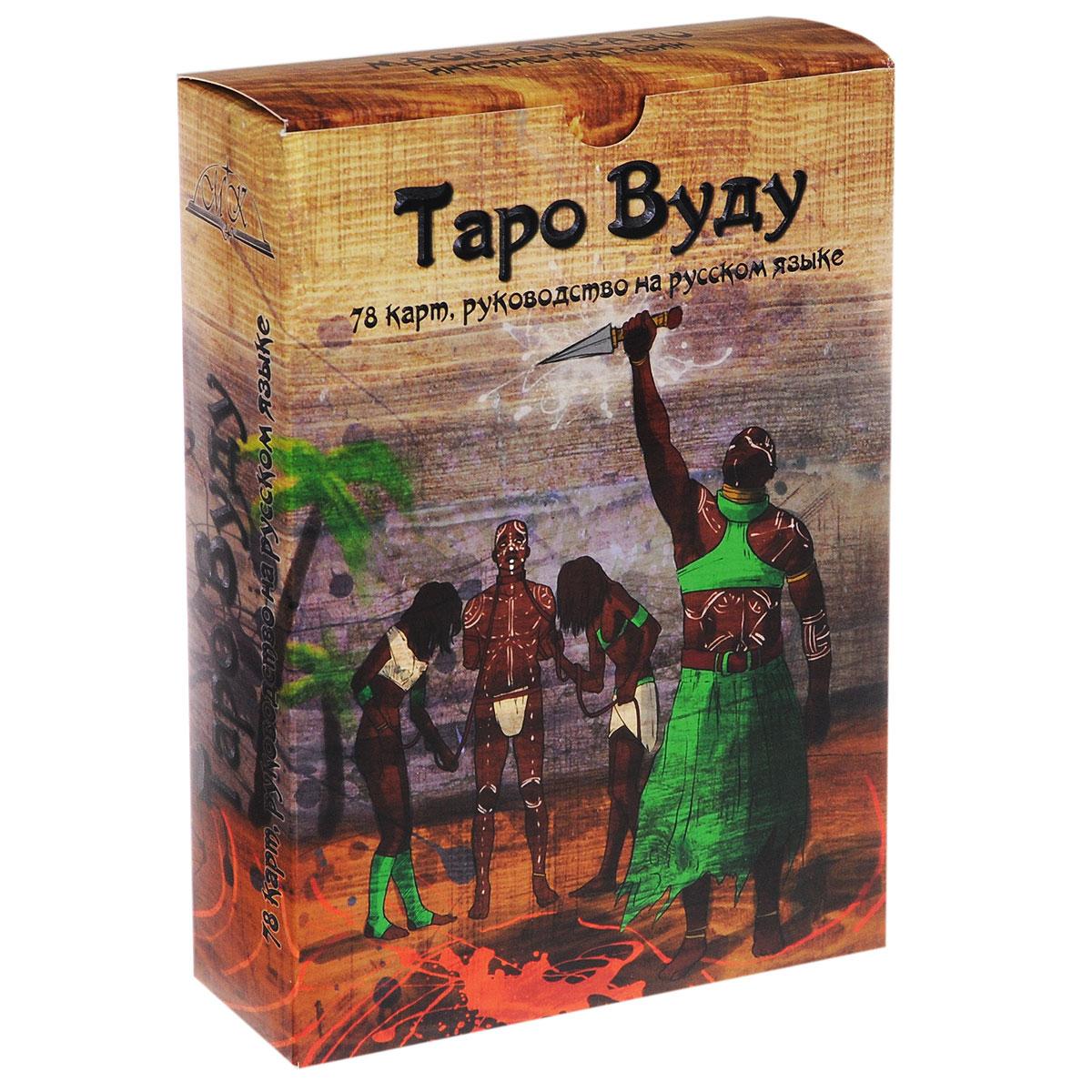 Таро Вуду. Книга-руководство + набор из 78 карт
