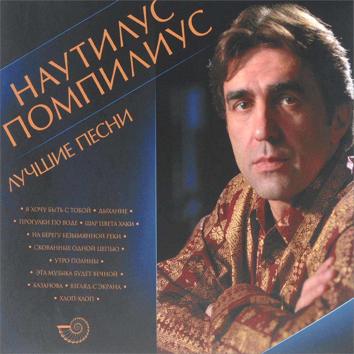 LP 1:Tracks 1 - 6LP 2:Tracks 7 - 11