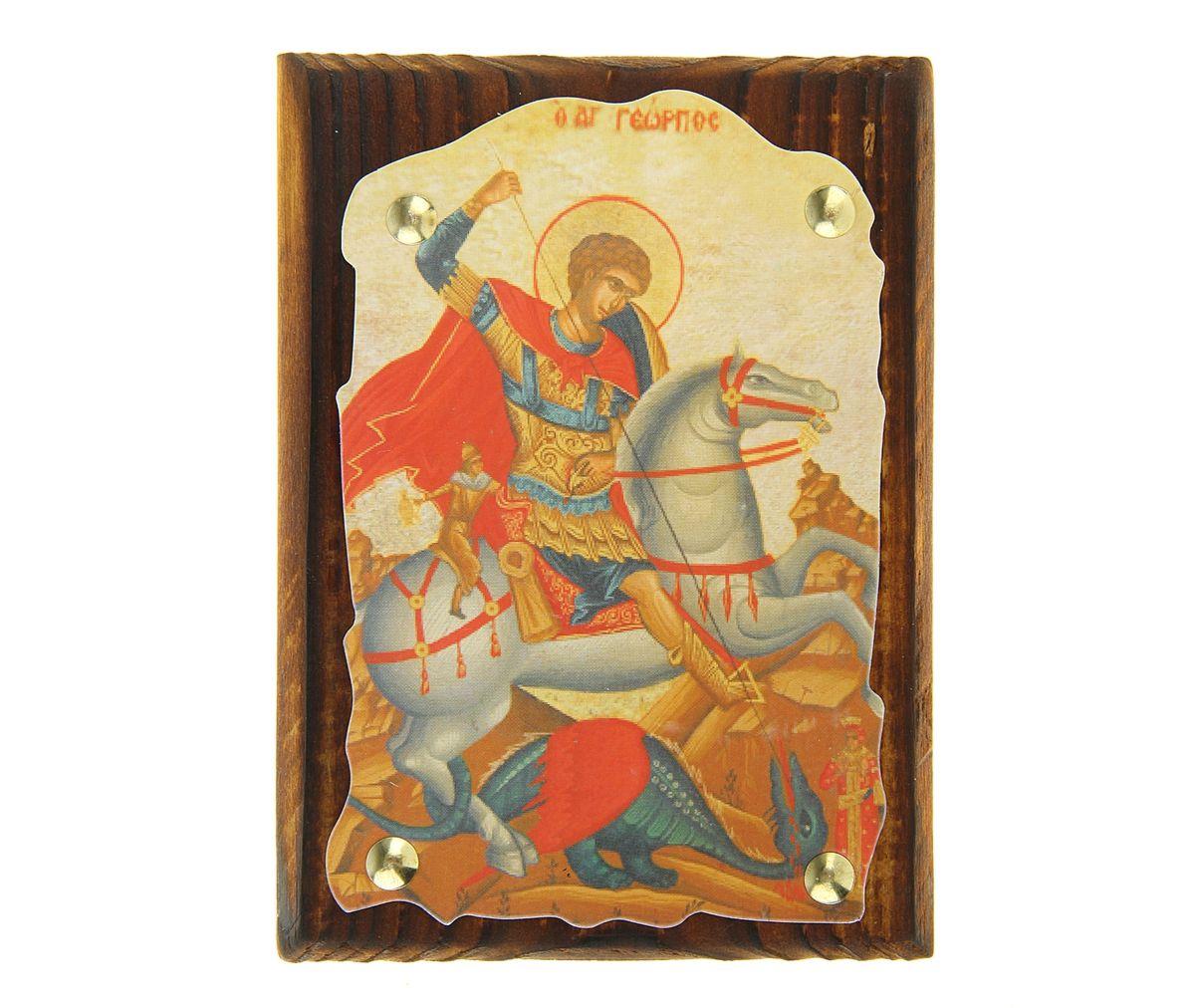 Икона Георгий Победоносец, 10,5 х 14,5 см икона янтарная богородица скоропослушница кян 2 305