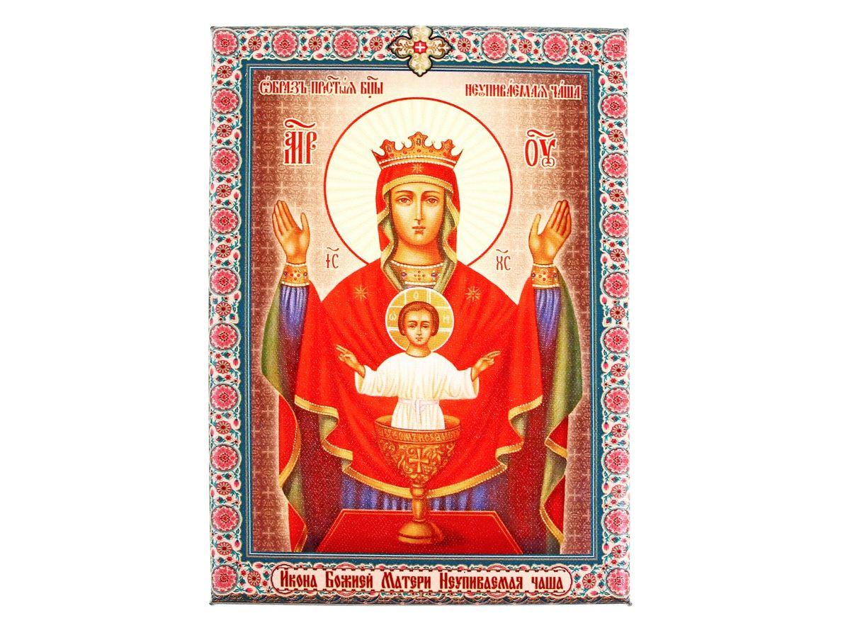 Икона Божия Матерь Неупиваемая чаша, 14,5 х 20,5 см156479Икона Божия Матерь Неупиваемая чаша состоит из качественной деревянной рамки, обтянута холстом с полноцветным изображением. На обратной стороне имеется металлический подвес, благодаря чему икону удобно вешать на стену. Изображенный образ полностью соответствует канонам Русской Православной Церкви. Такая икона будет прекрасным подарком с духовной составляющей.