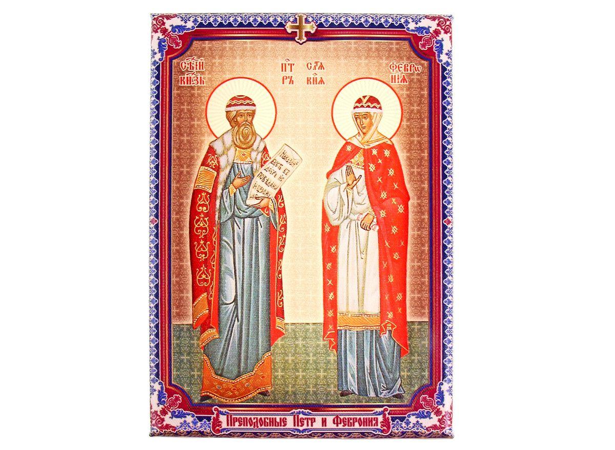 Икона Преподобные Петр и Феврония, 14,5 см х 20,5 см икона янтарная богородица скоропослушница кян 2 305